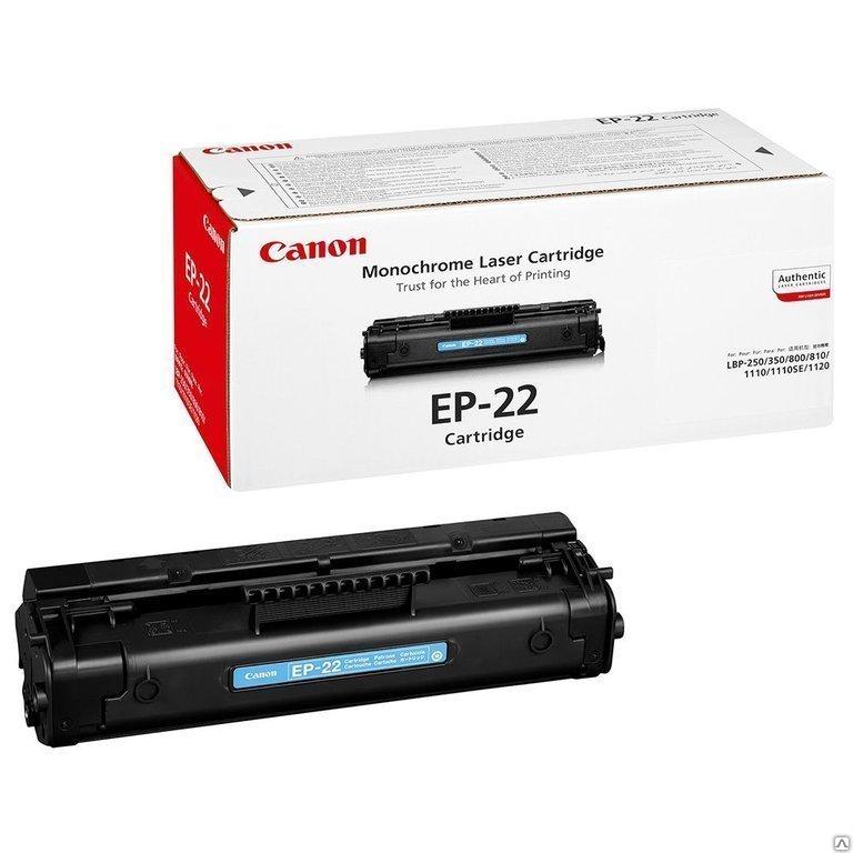 Восстановление картриджа Cartridge EP-22 для Canon Laser Shot LBP-800