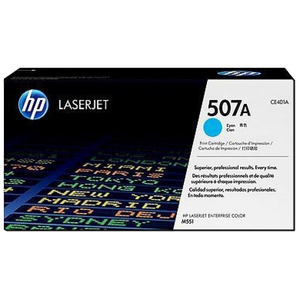 Заправка картриджа CE401A для HP LaserJet Enterprise 500 M551