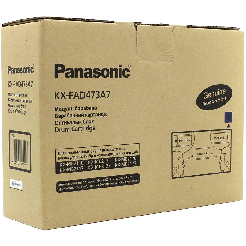 Восстановление картриджа KX-FAD473A7 для Panasonic KX-MB2110
