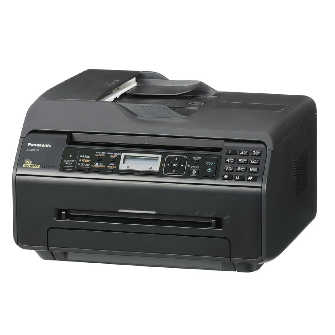 Panasonic KX MB1536