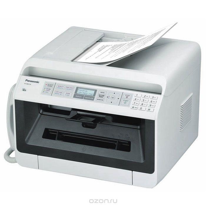 Panasonic KX MB2130