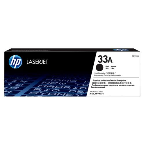 Заправка картриджа CF233A