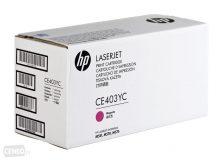 Заправка картриджа HP CE403YC